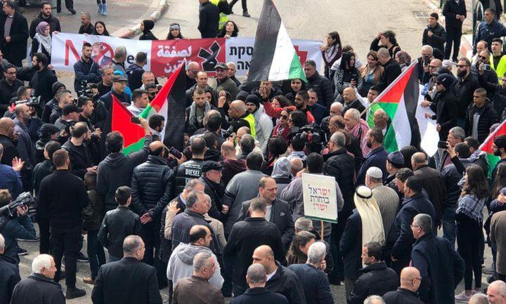 """""""المتابعة"""" تدعو للمشاركة في تظاهرة ضد """"صفقة القرن"""" بتل أبيب"""