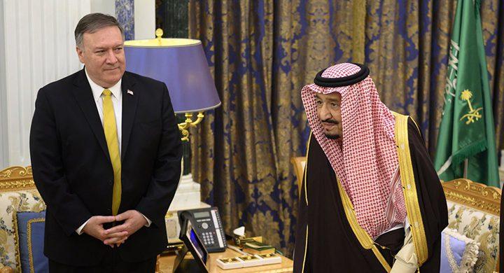 بومبيو يؤكد على التزام واشنطن القوي بأمن السعودية