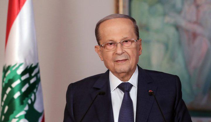 عون يتوعد بمحاسبة كل من ساهم في الأزمة المالية في لبنان