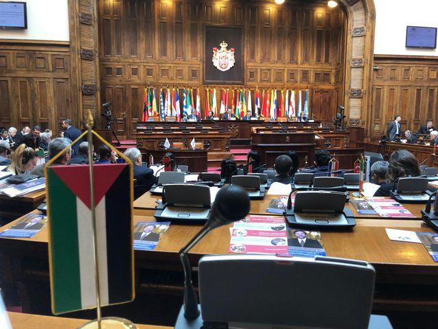 الجمعية البرلمانية المتوسطية: صفقة القرن مخالفة للشرعية الدولية
