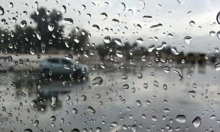 الطقس:انخفاض على درجات الحرارة وأمطار من مساء اليوم حتى الإثنين