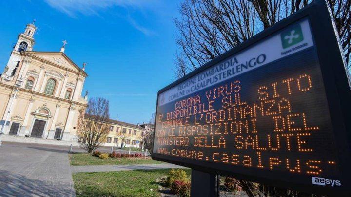 """إيطاليا تغلق 11 مدينة بعد اكتشاف 79 إصابة بفيروس """"كورونا"""""""