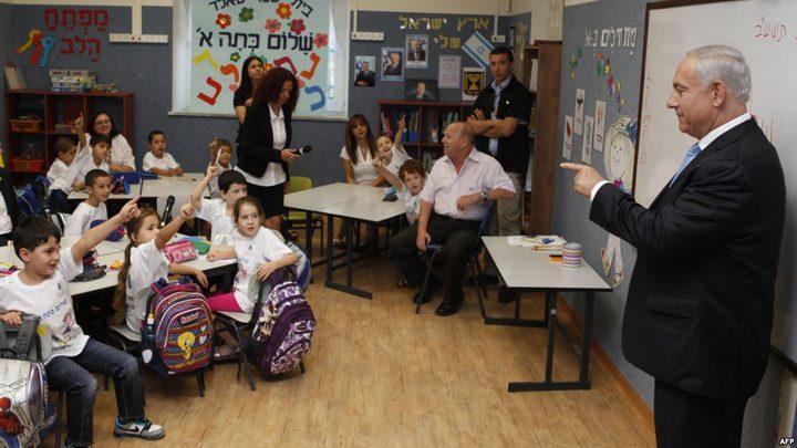 الاحتلال يعلن إغلاق المدارس غدا في البلدات المحتلة القريبة من غزة