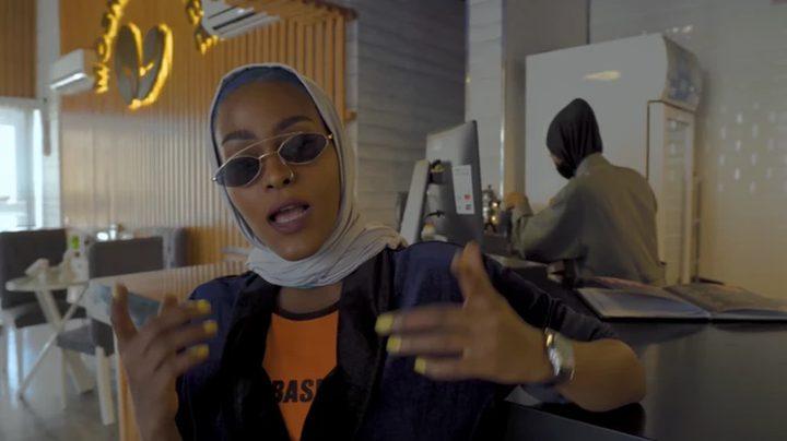 """ضجة كبيرة في السعودية بسبب أغنية """"بنت مكة"""""""