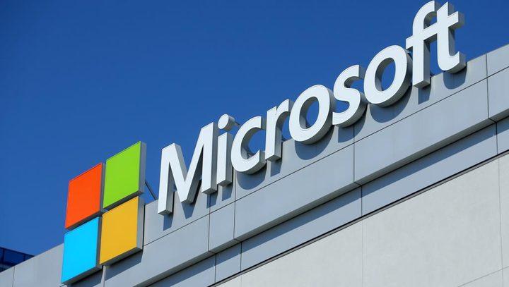 مايكروسوفت تزود منصة ويندوز 10 برموز جديدة