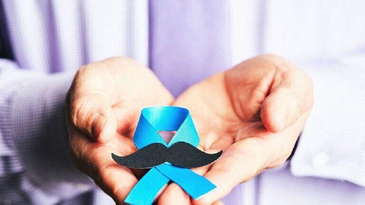 علامات تدل على الإصابة بسرطان البروستات