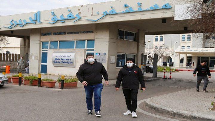 لبنان تنفى وجود اي إصابات جديدة بفيروس كورونا
