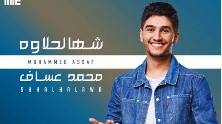 عساف يفتتح برنامج ( صناع الأمل) في دبي ويطلق أغنية جديدة