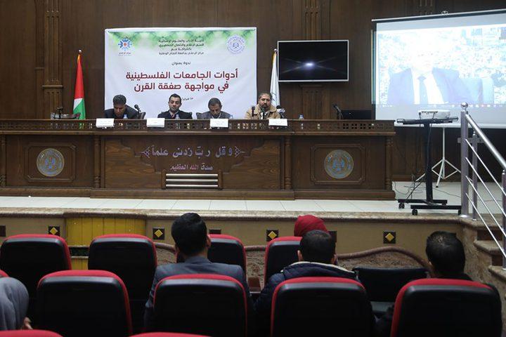 ورشة عمل مشتركة بين مركز النجاح وجامعة الازهر بغزة اليوم الاثنين،24/2/2020.