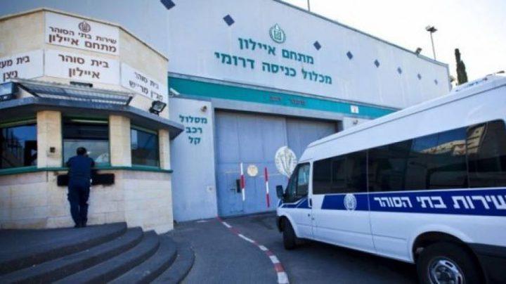 قوات الاحتلال تعيد حافلة أهالي الأسرى من حاجز بيت حانون