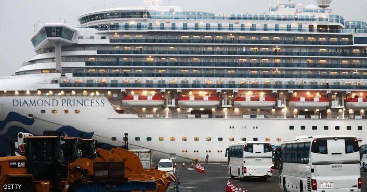 """الاعلان عن رابع حالة وفاة من """"السفينة الموبوءة"""" في اليابان"""