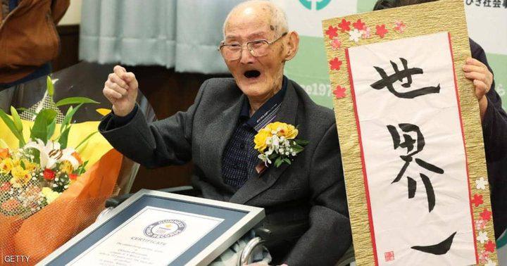 اليابان.. وفاة أكبر معمر في العالم عن عمر 112 عاما