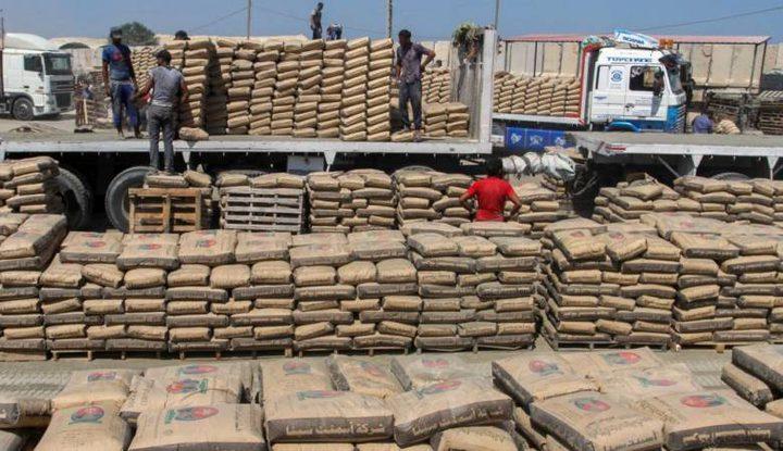 """""""سند"""": حصة الاسمنت الإسرائيلي في السوق الفلسطينية تنخفض إلى 50%"""