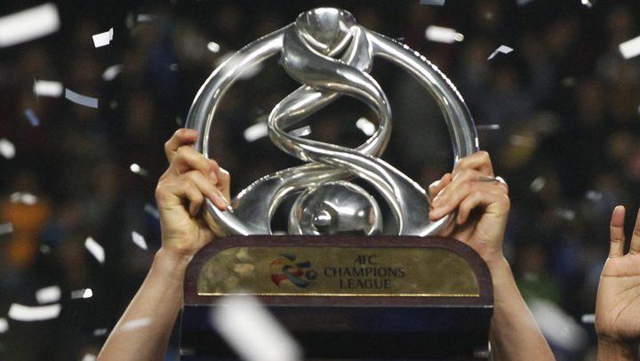 حقيقة إيقاف بطولة دوري أبطال آسيا بسبب فيروس كورونا