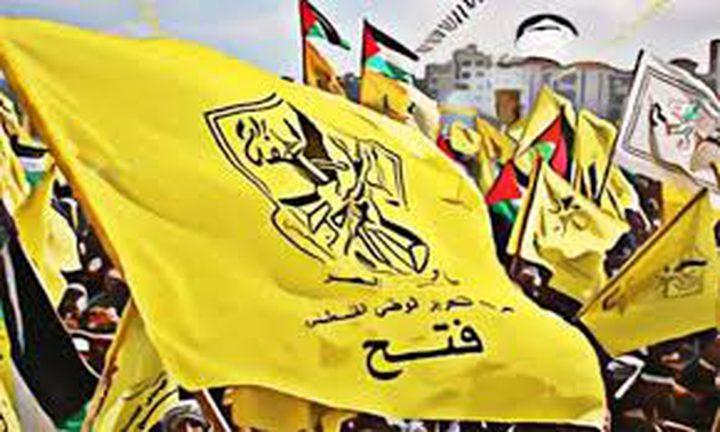 فتح: اعتقال قيادات وكوادر الحركة لن يثني عزيمتنا