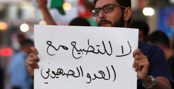 """دعوات لزيادة الضغط الشعبي لحل لجنة التواصل مع""""المجتمع الإسرائيلي"""""""