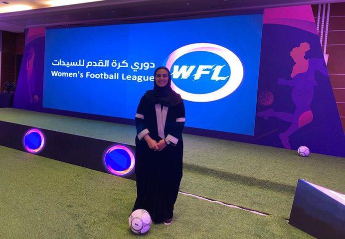 الاتحادالسعودي يطلق دوري كرة القدم النسائي