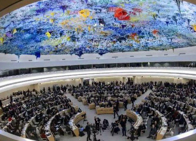 المالكي يؤكد أهمية مجلس حقوق الإنسان