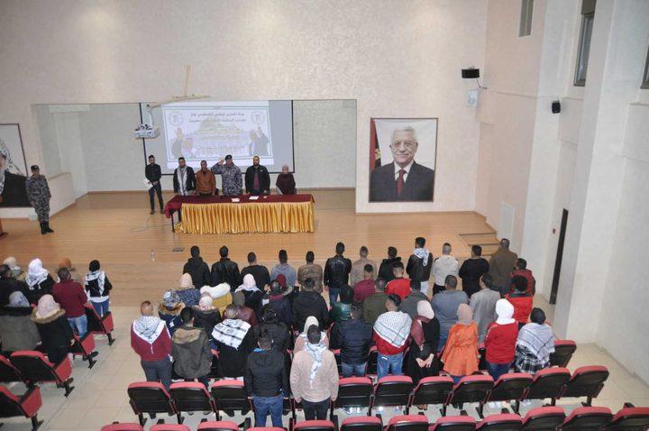 مؤسسة الحلم الفلسطيني تعقد مؤتمرها السابع