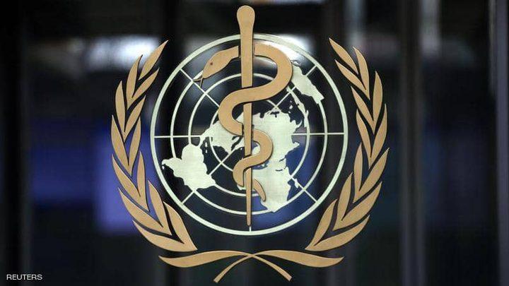 """الصحة العالمية: تفشي فيروس (كورونا) بلغ """"مرحلة حاسمة"""""""