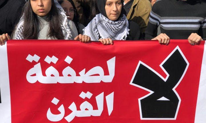 """غزة: آلاف النساء يتظاهرن ضد """"صفقة القرن"""""""