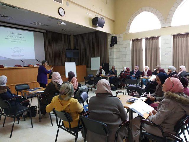 المعهد الفلسطيني للطفولة يطلق ورشة للتعرف على صعوبات التوحد