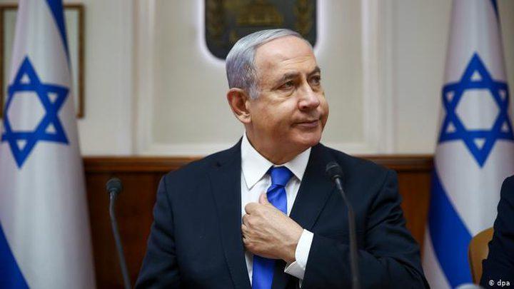 نتنياهو يؤكد أنه رفض طلب أشكنازي للانضمام إلى الليكود