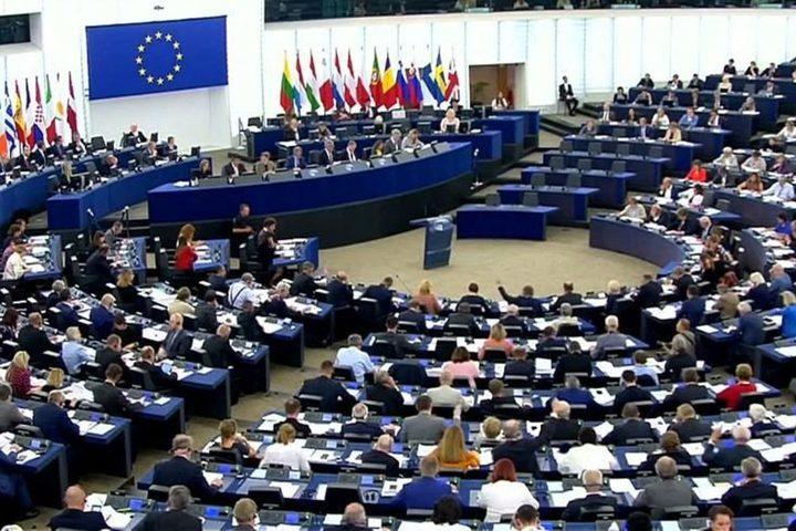 البرلمان الاوروبي: يجب الاعتراف بدولة فلسطين