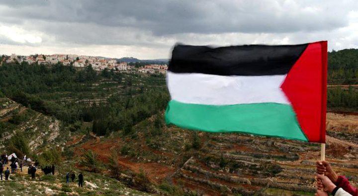 مواطنون يعتصمون فوق جبل العرمة جنوب نابلس