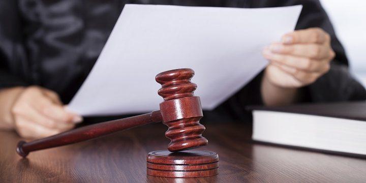 محكمة جرائم الفساد تدين متهمين بجريمة تزوير