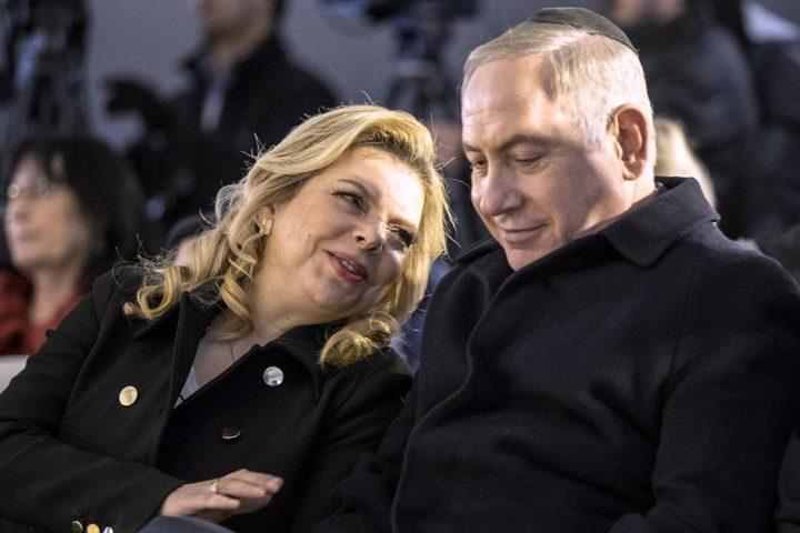 فضيحة جديدة تلاحق نتنياهو وزوجته قُبيل الانتخابات