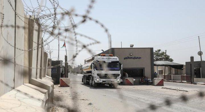 الاحتلال يقرر اغلاق الضفة وغزة الاثنين بحجة انتخابات الكنيست