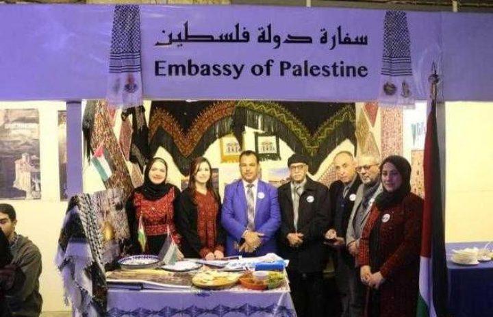 فلسطين تشارك في مهرجان ساقية الصاوي الـ17