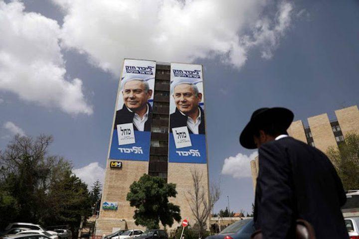 يديعوت تتوقع خمسة سيناريوهات باليوم التالي للانتخابات الإسرائيلية