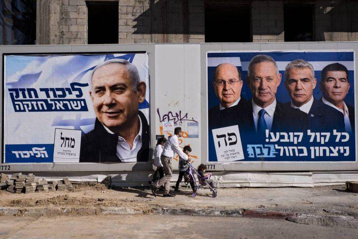 استطلاعات الإعلام العبري حول نتائج انتخابات الكنيست