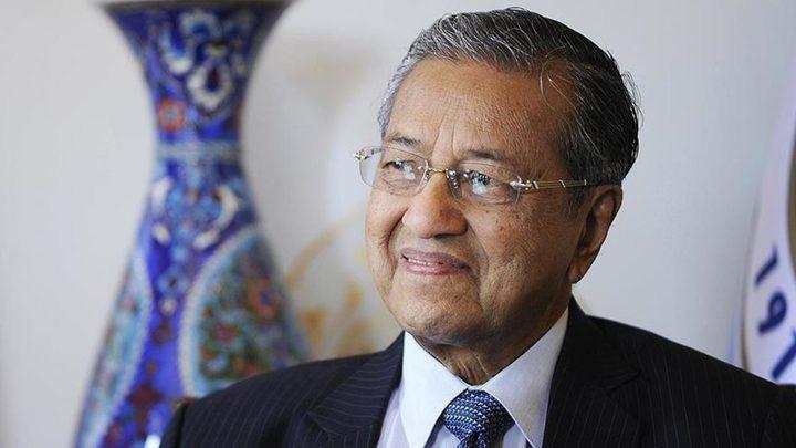 """رئيس وزراء ماليزيا: """"صفقة القرن"""" غير مقبولةوغير عادلة"""