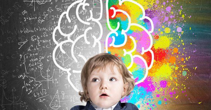 ما هو تأثير إتقان الأهل لغة ثانية على أدمغة أطفالهم ؟