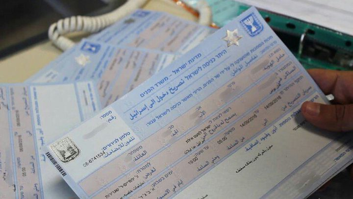 الغرفة التجارية بغزة تصدر تنويه مهم بشأن طلبات التصاريح