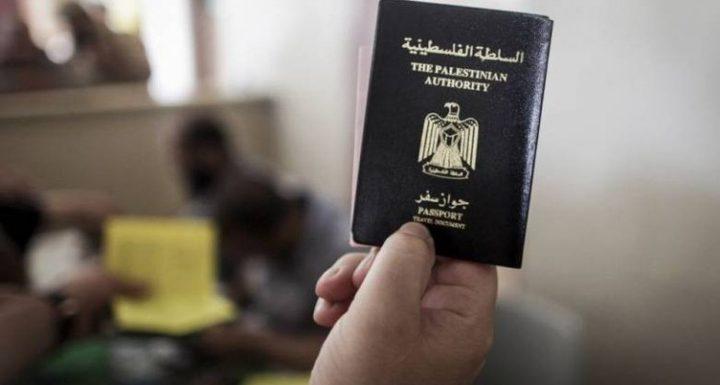 توضيح هام من وزارة الداخلية بشأن جوازات السفر الفلسطينية