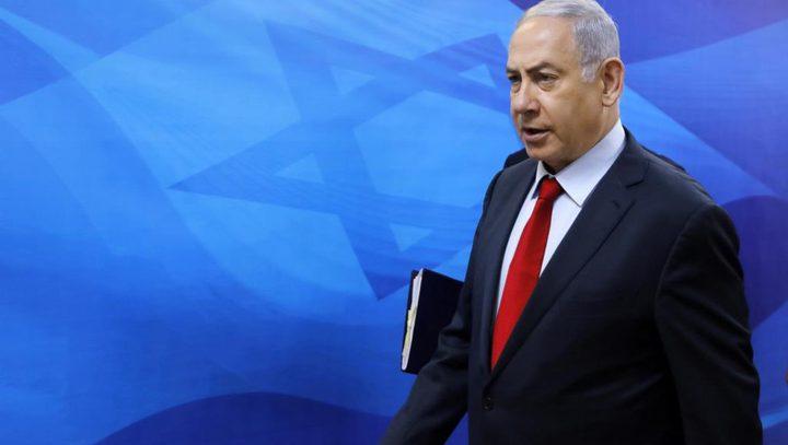 """نتنياهو: لن نشارك بحكومة وحدة مع """"كاحول لافان"""""""