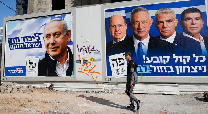 غداً...29 قائمة تخوض الانتخابات الإسرائيلية