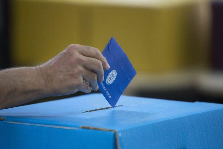 استطلاعات الإعلام العبري حول نتائج إنتخابات الكنيست المقبلة