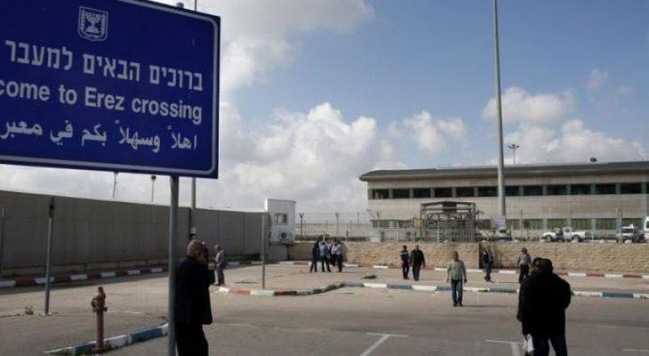 تنويه هام من ادارة حاجز بيت حانون بخصوص جواز السفر الفلسطيني