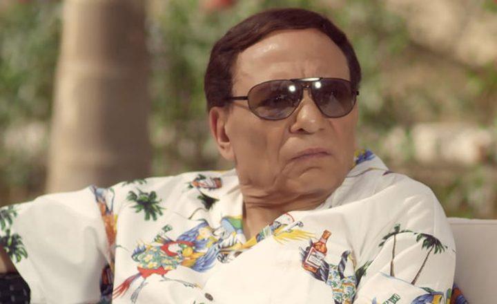 نقابة الممثلين تنفي تدهو الحالة الصحية لعادل إمام