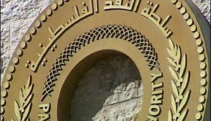 """""""الهيئة العليا للرقابة"""" تصدر ضوابط تعامل المصارف الإسلامية"""
