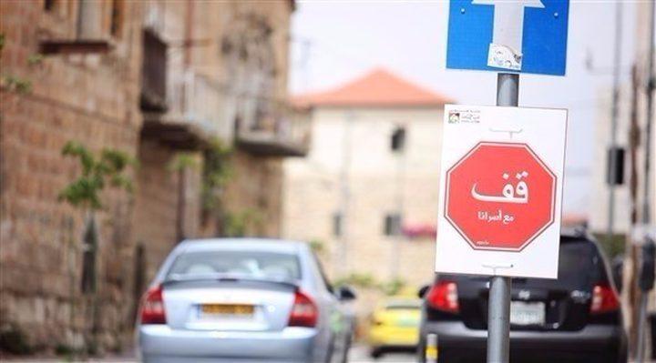وزارة النقل: قريباً تغييرات هدفها مواكبة نظم النقل الحديثة
