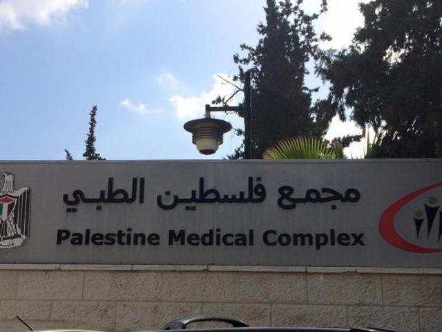 إستقالة جماعية لأخصائيّي الأطفال في مجمع فلسطين الطبي