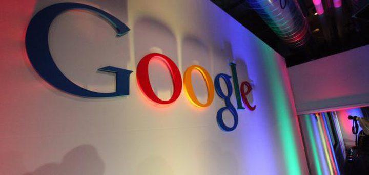 غوغل تعزز أمن وخصوصية متصفحها الإلكتروني