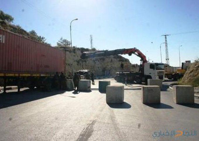 الاحتلال يغلق المدخل الجنوبي لقرية الجبعة جنوب غرب بيت لحم