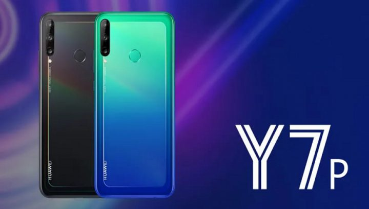شركة هواوي تستعد لإطلاق هاتف Y7p